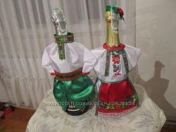 Оригинальные одежки на свадебное шампанское