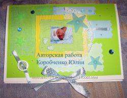 Книги для пожеланий ручной работы для ваших малышей