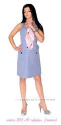 Сарафаны и платья для беременных - распродажа Быстрая отправка