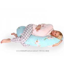 Большие подушки для беременных и кормящих Мгновенная отправка.
