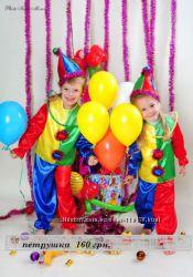 Карнавальные костюмы Клоуна Петрушки и Петушка