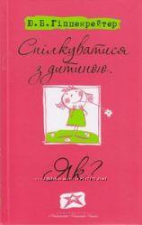 Найкращі українські книжки по низьким цінам