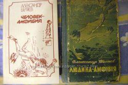 книги разные дешево