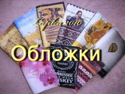 Стильные обложки на паспорт, натуральная кожа.