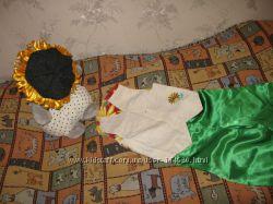 Подсолнух Соняшник карнавальный костюм