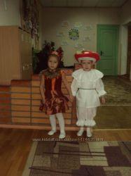 Мухоморчики, Боровички, Маслята - костюмы на праздник Осени