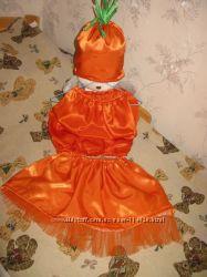 Карнавальный костюм Морковка прокат