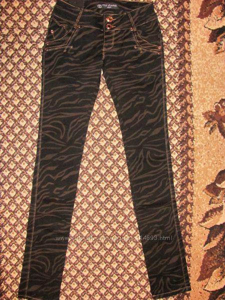 Классные джинсы с тигровым узором. Новые, в наличии.