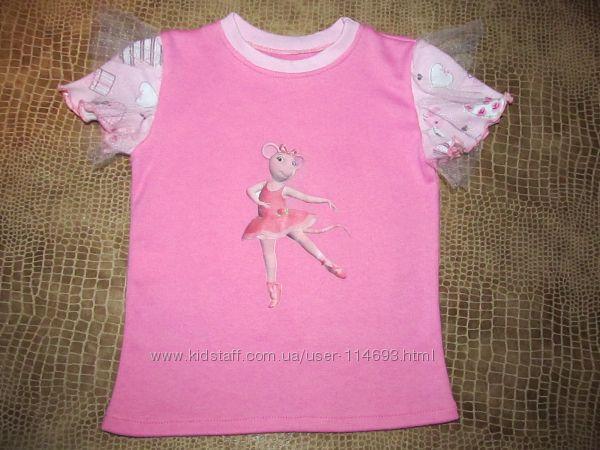 Эксклюзивная футболка, костюм с Анжелиной-балериной.