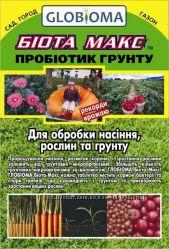 Пробиотик почвы  Глобиома Биота Макс