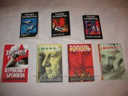 Много книг, часть 2