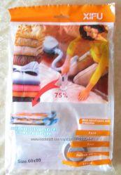 Мешки пакеты вакуумные для хранения вещей. Отличные цены. Наличие