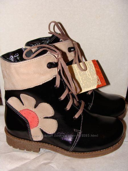 Демис. ботинки  26-31