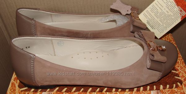 туфли и босоножки от 36 размера