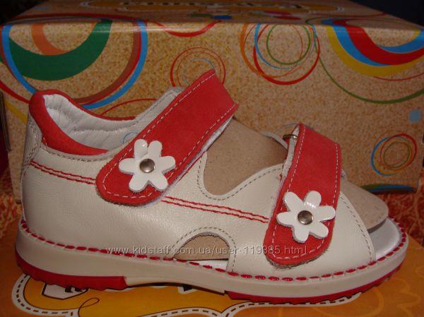 Летняя обувь 20-25 р