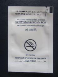 Антиникотиновый пластырь от курения Stop Smoking