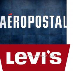 Aeropostale под минус 10 и  Levis под минус 35.  American Eagle