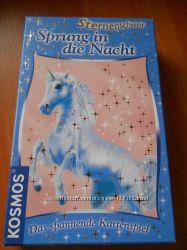 Игры с лошадками