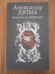 Много полезных книг дешево, детектив, історичний роман