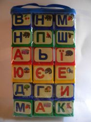 Украинские кубики Юника в наличии. Абетка, Азбука, Арифметика.