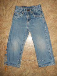 Наши джинсы