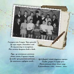 Семейный альбом - ретро книга с Вашими фото.