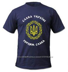 Мужские и женские футболки с украинской символикой