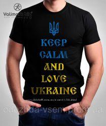 Крутые футболки для Ваших мужчин