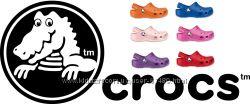 Crocs для всех. Оригинал Доставка от 6 дол