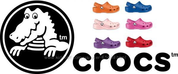 Оригинальные Crocs под заказ из США