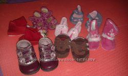 наши пинетки сапожки и кросовки