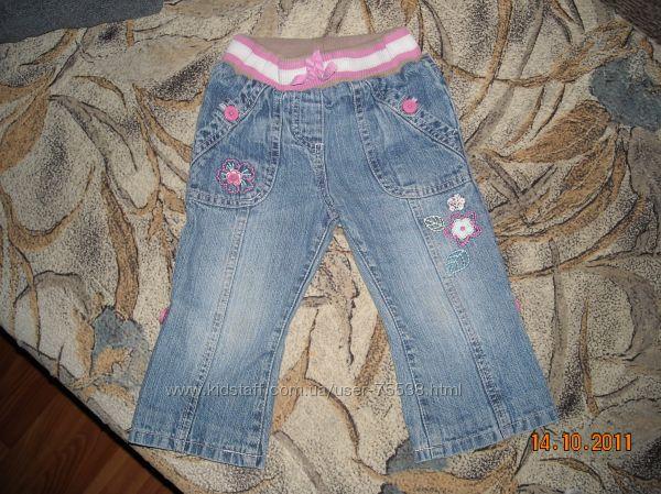 Продам наши джинсы Cherokee
