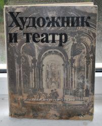 Букинистические книги Раритет