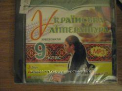 диск українська література 9 клас  частина 2