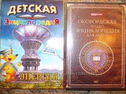 Аудио и видео диски для детей, видеокассеты на английском