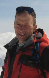 Горные лыжи. Обучение и отдых в Карпатах