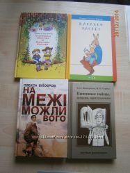 Разные худ. книги для детей Новые Фото внутри