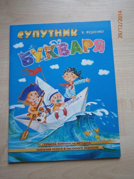 Разные книги для дошкольника Обучение письму, чтению Больше фото внутри