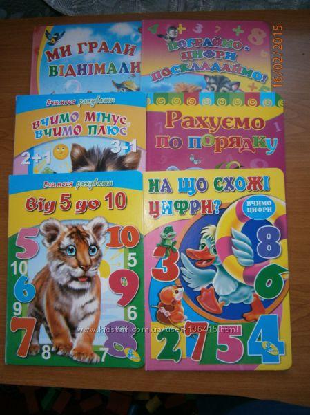 #1: комплект - 110 грн
