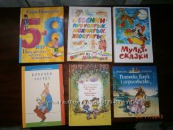 Художественные книги детям 2