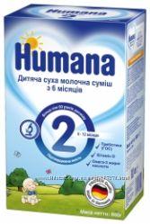 Детское питание Хумана Humana смеси и каши по доступным ценам с доставкой