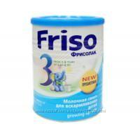 Детское питание Фрисо Friso в ассортименте по супер низким ценам с доставко