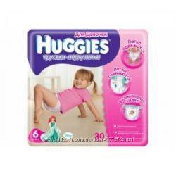 новинка Huggies Трусики Little Walkers для девочек и мальчиков - новинка