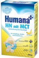 Хумана НN MCT Лечебное питание со среднецепочечными триглицеридами, 300 г,