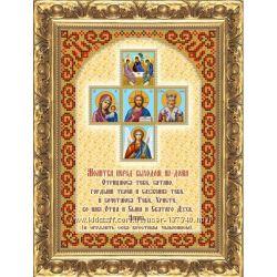 Молитвы под вышивку бисером и нитками