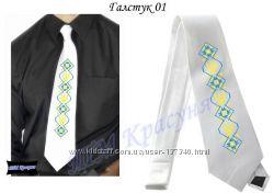 Мужской галстук под вышивку бисером и нитками