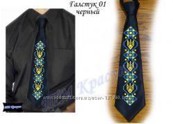 Мужской галстук черный, синий, бордо под вышивку