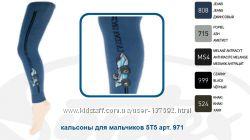 Кальсоны для мальчиков, размеры от 92 до 158, Польша