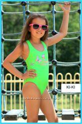 Детский купальник для девочки EWLON. Полная распродажа