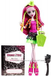 Monster High Марисоль Кокси Программа Обмена Монстрами